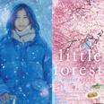 小森林·冬春篇