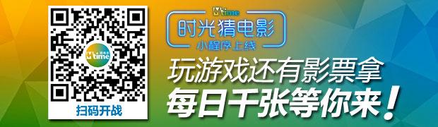 关注UU快三网微信