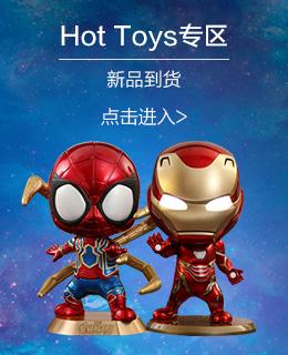 Hot Toys专区
